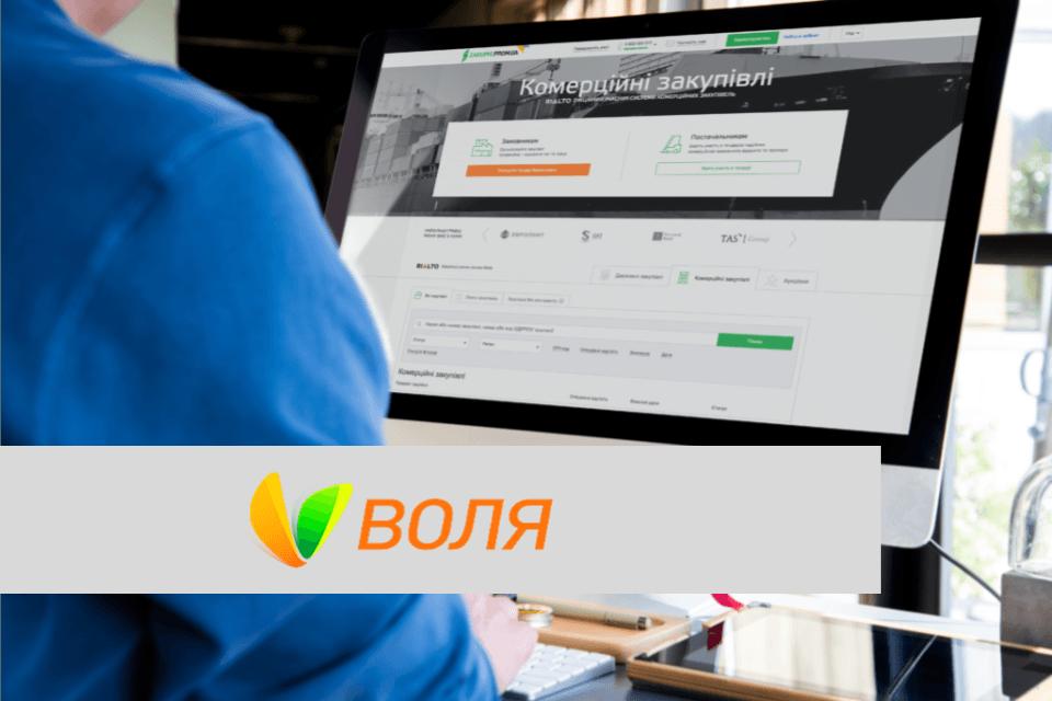 3 переваги системи електронних торгів RIALTO: кейс компанії ВОЛЯ-КАБЕЛЬ